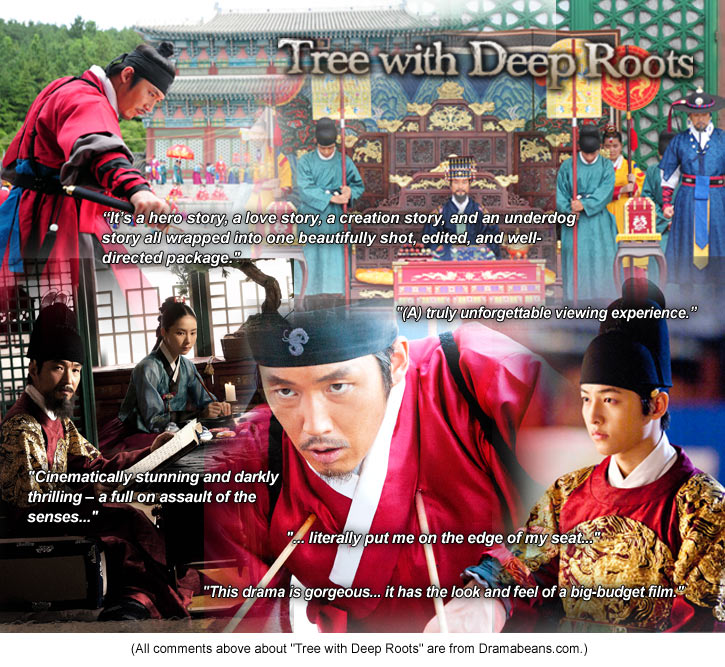 tree_banner